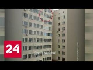 Чудесное спасение в Астане: сосед поймал ребенка, сорвавшегося с десятого этажа - Россия 24
