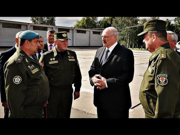 Срочно Лукашенко в пролете объявили в розыск Тихановская ликует Фатальная ошибка он пропал
