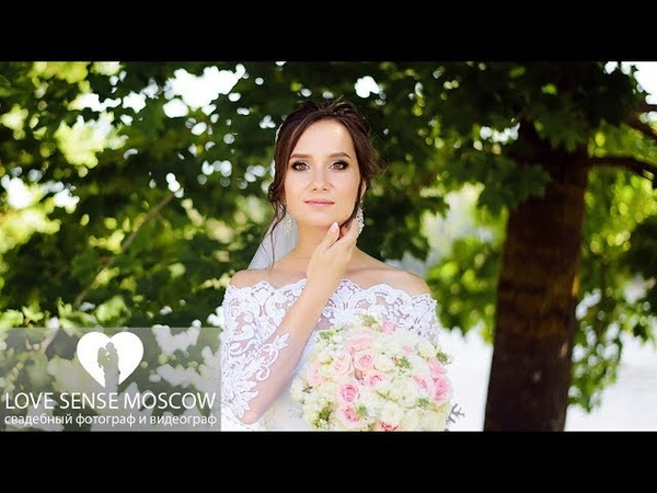Свадьба Евгений и Алина Москва Свадебная видеосъемка Фотограф и видеограф в Москве видеооператор