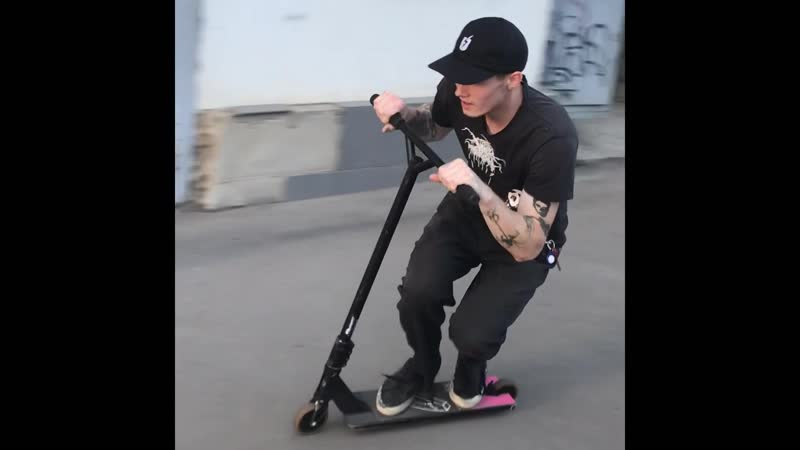 TRUST Scooters