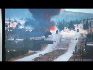 Подрыв российско-турецкой колонны в Сирии