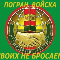 Саидов Шамиль