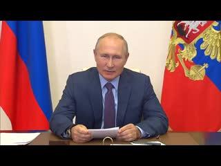 Владимир Путин провёл совещание о ликвидации последствий паводка в Иркутской области