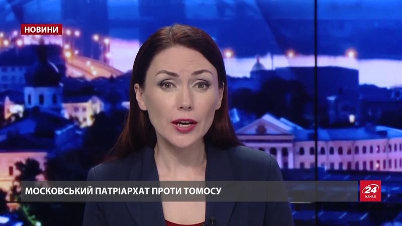 Підсумковий випуску новин за 21 00 Втрати на Донбасі