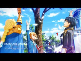 Sword Art Online: Alicization Lycoris #6