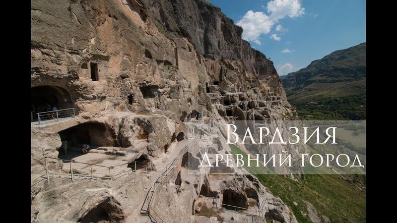 Грузия Geogria Пещерный монастырь город Вардзия vlog путешествий 154