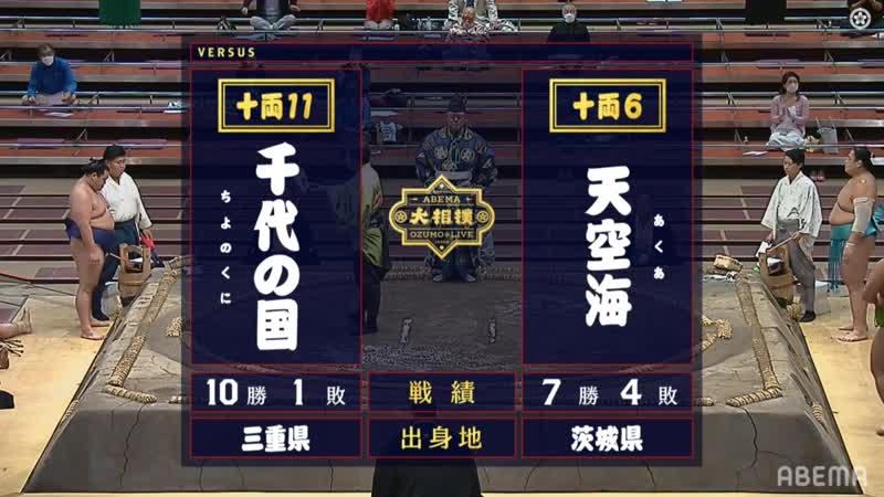 Chiyonokuni vs Akua - Aki 2020, Juryo - Day 12