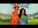 Пригодницький фільм «Кролик Петрик» зібрав на прем'єрі знаменитих батьків і дітей