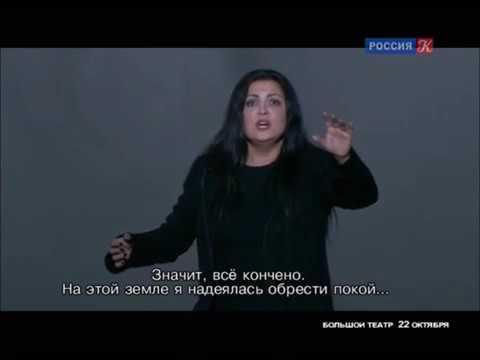 Anna Netrebko sings Sola perduta abbandonata from Manon Lescaut