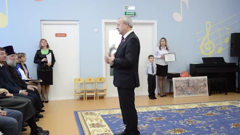 В Новом Осколе отрыт детский сад, построенный корпорацией ЖБК-1