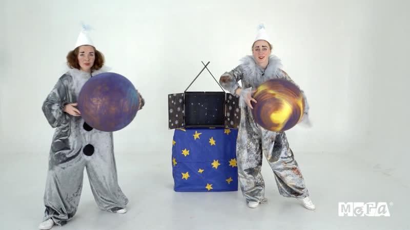 спектакль Карнавал Солнца и Луны