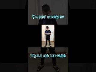 Годзилла Против Кинг Конга - официальный трейлер (mem) #shorts