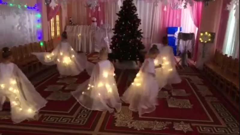 Танец снежинок подготовительная группа №4 музыкальный руководитель Каунова Т Н