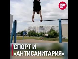 Самые обсуждаемые в соцсетях новости Татарстана от 6 августа 2020 года