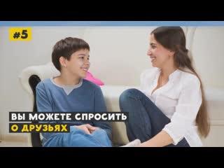 """СЕМЕЙНЫЙ ЖУРНАЛ """"УМНЫЕ РОДИТЕЛИ, СЧАСТЛИВЫЕ ДЕТИ"""" часть 1"""