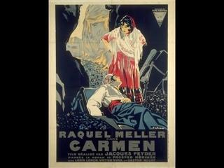 Кармен 1926