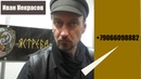 ИВАН ЯСТРЕБ НЕАКРАСОВ/Мастер из г.Костромы! Ножи и топоры для охотничье-походных и бытовых целей!