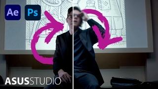 Как поместить себя в сцену из фильма вместо оригинального актера I ASUS STUDIO