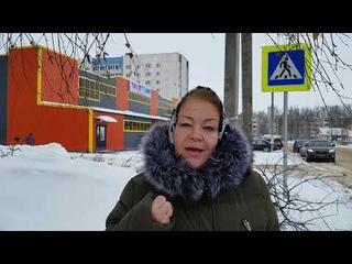 Дневник депутата Обращение к председателю комитета ФСБ Волкову С Г