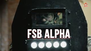 """Russian Spetsnaz FSB Alpha   Spetsgruppa """"A"""" (2020)"""