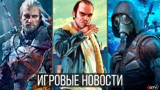 ИГРОВЫЕ НОВОСТИ STALKER 2, GTA 6, Need for Speed 22, The Witcher 4, Dying Light 2, Battlefield 2042