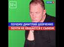 Дмитрий Шевченко почти не общается с сыном — «Судьба человека с Борисом Корчевниковым» — Россия 1