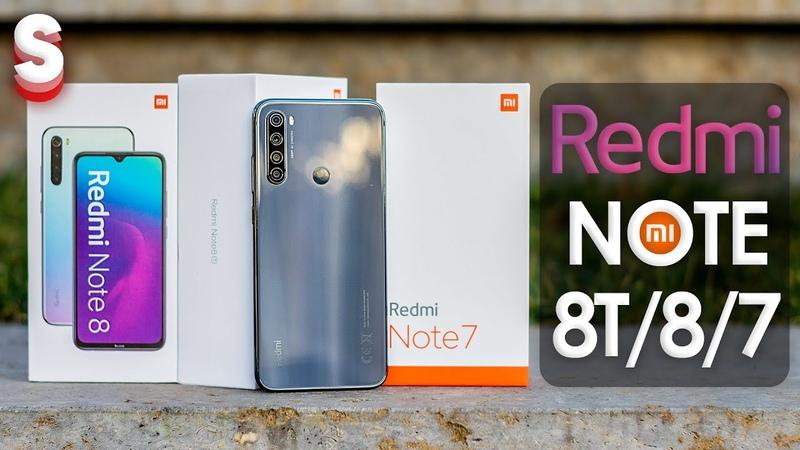 Redmi Note 8T 8 7 РОЗЫГРЫШ Что за путаница Расширенный обзор и сравнение