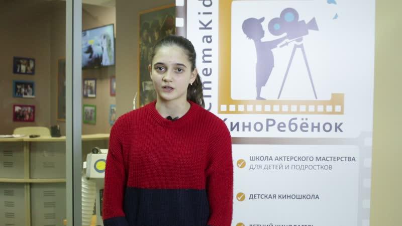 Дзебисова Полина 14 лет
