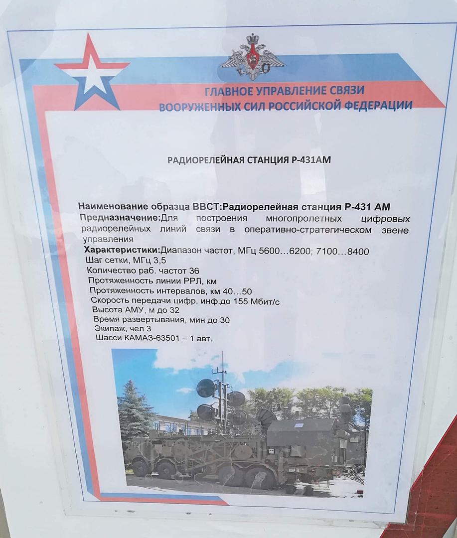 """МЕЖДУНАРОДНЫЙ ФОРУМ """"АРМИЯ-2020», изображение №12"""