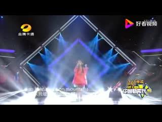 Песня «you raise me up» в исполнении 7-летней китайской девочки