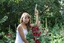 Личный фотоальбом Маргариты Уржумовой