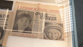 #Москвастобой - Обзорная экскурсия экспозиции центра «Космонавтика и авиация»