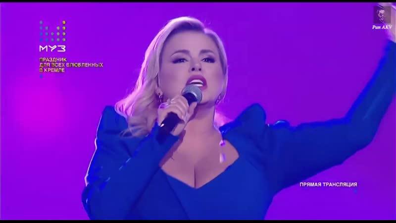 Анна Семенович Секси Бомбочка Праздник для всех влюблённых в Кремле 14 02 2020