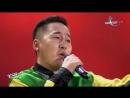 Bayarsaikhan - Munkhiin Us (The Knock Out) The Voice of Mongolia 2018