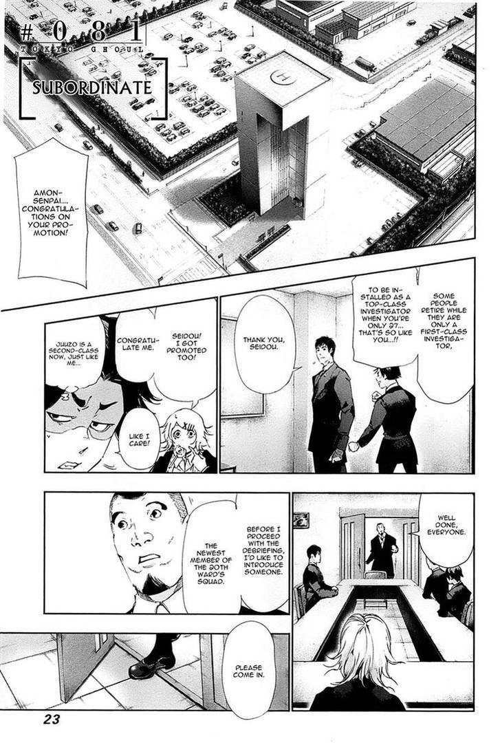 Tokyo Ghoul, Vol.9 Chapter 81 Subordinate, image #1
