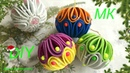 🎄Новогодние Игрушки на Ёлку 🎄 из фоамирана шары /DIY Christmas