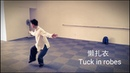 Chen style Tai Chi 56 Form - Slow Motion (Part 1) 陈氏太极竞赛56式-慢速