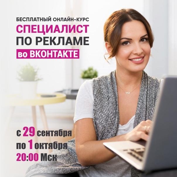 Бухгалтерская биржа фриланса авито удаленная работа в интернете