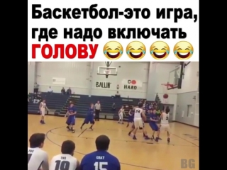 Basketball Vine #1358