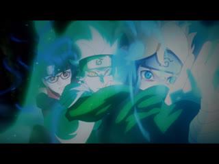 Наруто 3 сезон 175 серия (Боруто: Новое поколение, озвучка от Ban и Sakura)