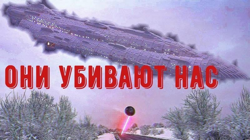 нло видео такого вы еще не встречали пришельцы блокируют дорогу древние существо попалось на видео