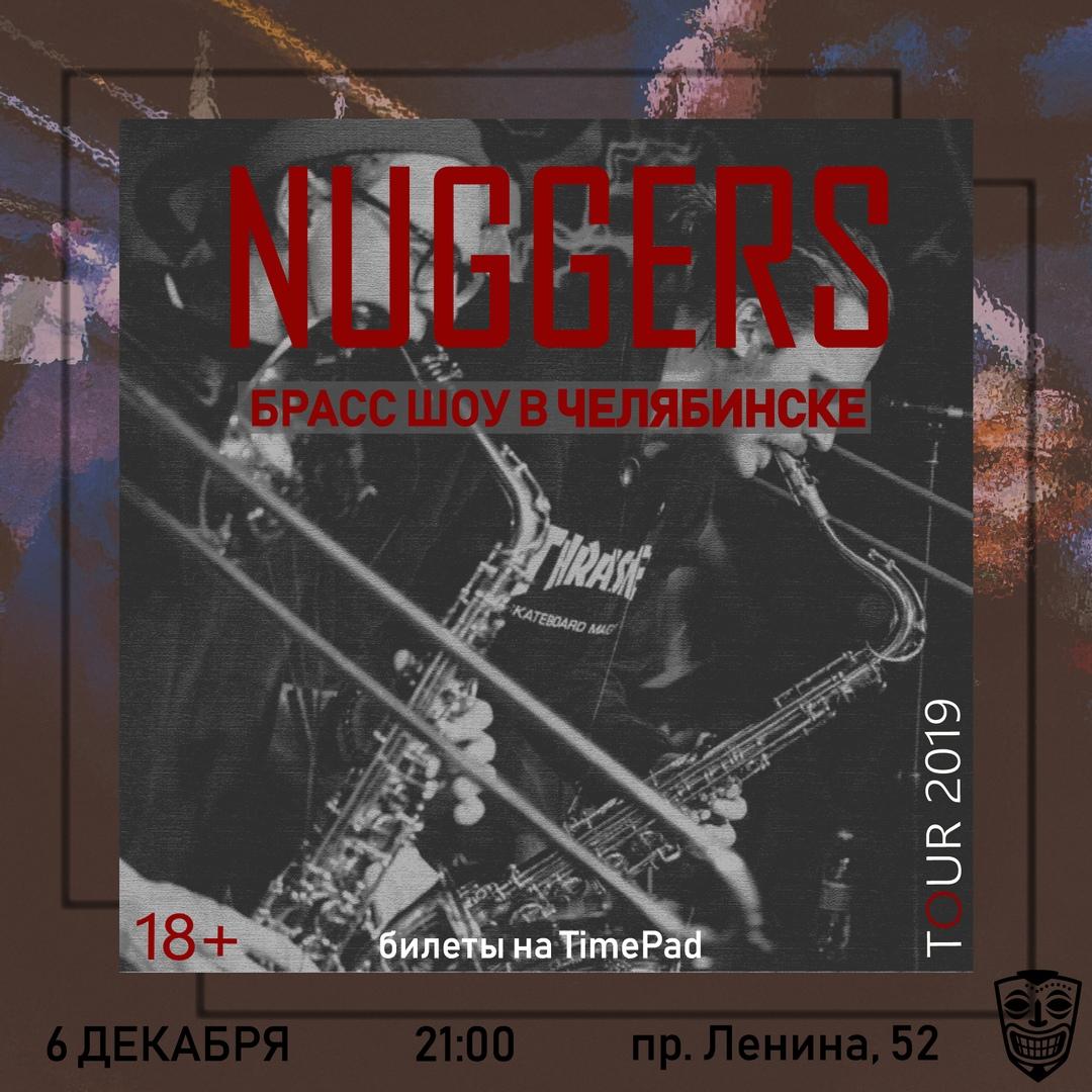 Афиша Челябинск БРАСС ШОУ NUGGERS в Челябинске