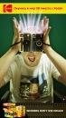Фотоальбом человека Александра Цёмы