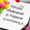 ΑнтонΤретьяков