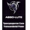 Абсолют, портал в Abso-Lute, Zero-One.