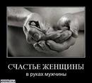 Фотоальбом человека Александры Барыкиной