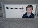 Личный фотоальбом Феликса Семибратова