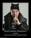 Личный фотоальбом Талгата Баталова