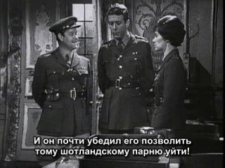 DWC 6x07, 2 ( The War Games Episode Two) ( VHS rus sub)