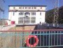 ГЭС павловский